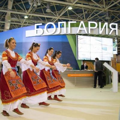 Болгариа