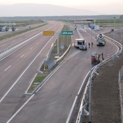 магистрали