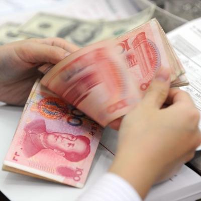 Юань победил доллары